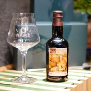 VALLECELLIO - Birra SENZA GLUTINE - Castanea 5,9%